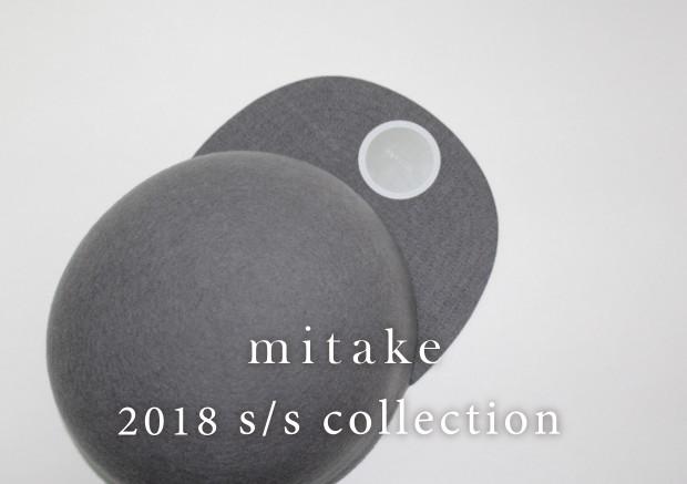 mitake-1